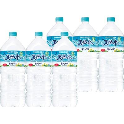 <サントリー>天然水(南アルプス)MWL2Q 飲料・酒