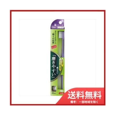 【メール便送料無料】SLT−11磨きやすい歯ブラシ奥歯までCPフラット