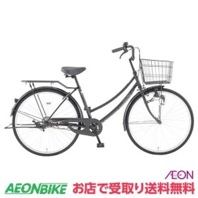 クーポン配布中!通学 自転車 ココナッツD ブラック 変速なし 26型 お店受取り限定