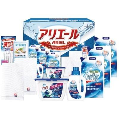 内祝い 内祝 お返し 洗剤 ギフト 洗濯 洗濯用洗剤 柔軟剤 アリエール ジェルボール & ハーブリッチソフターセット APG-50E (6)