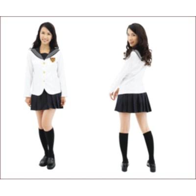【1 】制服(セシル学園セーラー)【セーラー服】【セーラー】【ブレザー】【制服】【仮装】【パーティ】ブレザーとセーラーをミックス♪
