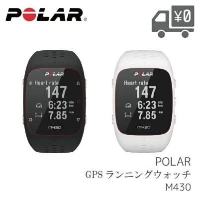 GPS スマート フィットネス ウォッチ Polar [ ポラール ] M430 [ エム430 ] 国内正規品