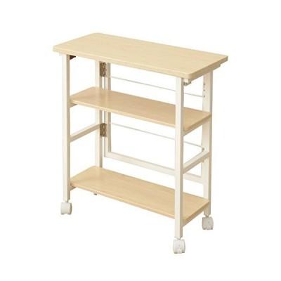 山善 サイドテーブル(折りたたみ) 幅57×奥行26×高さ65cm スリム ストッパー付きキャスター 棚板高さ調節可能 コンパクト収納 組立かんたん
