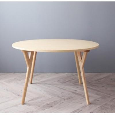 ダイニングテーブル テーブル おしゃれ 食卓 北欧 モダン ラウンドテーブル 丸テーブル 天然木 木製 木目 インテリア  直径120 Rour