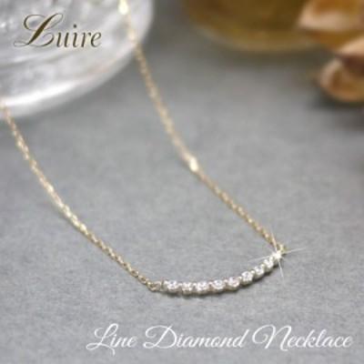 (リュイール)Luire ダイヤモンド K18 ネックレス ゴールド プチ 0.12ct ペンダント K18ゴールド