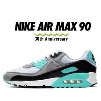 【ナイキ エアマックス 90 30周年】NIKE AIR MAX 90 30th ANNIVERSARY white/particle grey-hyper turquoise cd0881-100 スニーカー メン