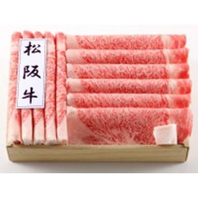 送料無料 松阪牛ロースモモすき焼 700gすき焼き用高級和牛肉すきやき のしOK / 贈り物 グルメ ギフト お中元