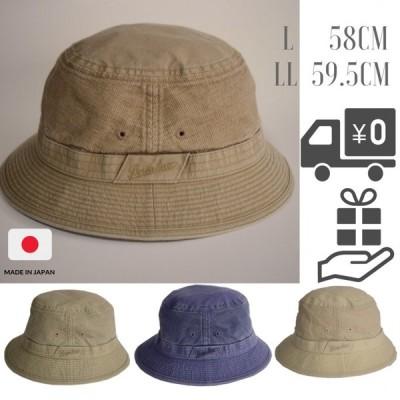 ボルサリーノハット メンズ 日本製