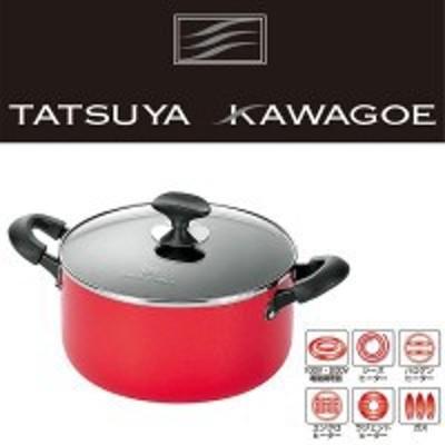 よこやま タツヤカワゴエ両手鍋24cm(TKM-500S)