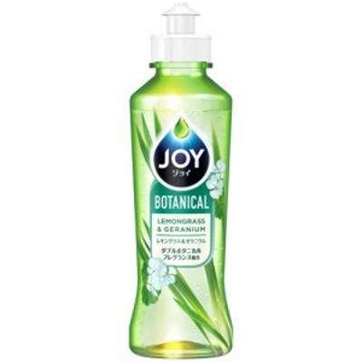 ジョイ 食器用洗剤 ボタニカル レモングラス&ゼラニウム 本体(190ml)[食器用洗剤]