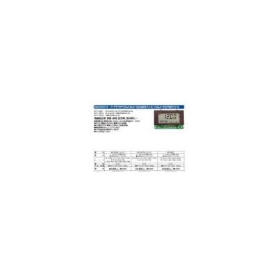 マザーツール [MT-321V] デジタルパネルメータモジュール MT321V ポイント5倍