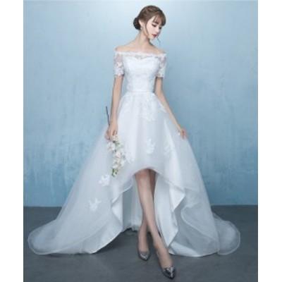 高品質 ウェディングドレス ミニ丈ウェディングドレス パーティドレス オフショルダー トレーン 体型カバー  結婚式 宴会 撮影  H068