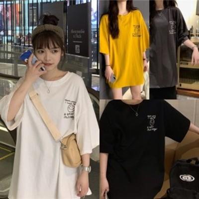 tシャツ レディース スマイル ワンポイント Tシャツ 韓国 ファッション レディース ビッグシルエット Tシャツ ロゴ スマイル レディー