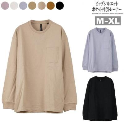 トレーナー メンズ ビッグシルエット ドロップショルダー ワイド Tシャツ 長袖 オーバーサイズ R020825-03