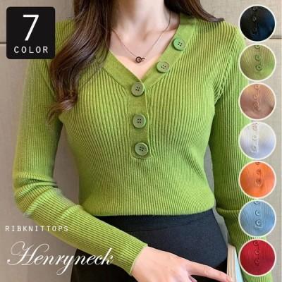 選べる7色 ヘンリーネックリブニットセーター リブニットソー カットソーTシャツ Vネック 長袖 ナチュラル ストレッチ シンプル きれいめ 可愛い リブ編み