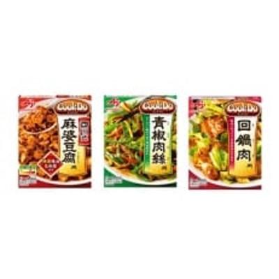 CookDo(R) 人気3種セット(四川式麻婆豆腐用・青椒肉絲用・回鍋肉用各3個)