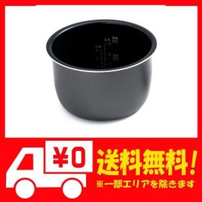 シロカ 電気圧力鍋 内鍋 SP-D131UN(SP-D131/A111) (対応型番:SP-D131/A111)