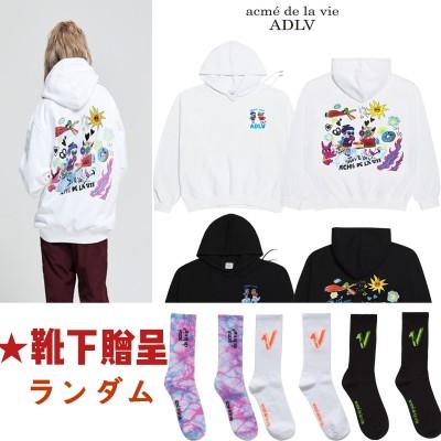 [acme de la vie ADLV] K-POPアイドルが愛するブランド acme de la vie   オーバーサイズ パーカーADWHTADBLK 特価/靴下贈呈