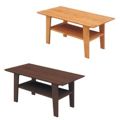 テーブル リビングテーブル センターテーブル 長方形 幅90 90cm幅 高さ40cm ア アウトレット セール