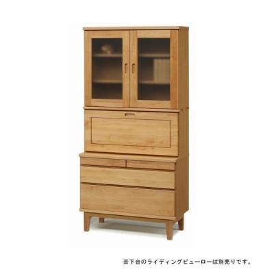 上置 90 ライティングビューロー 木製 日本製 完成品 ライティングデスク シェルフ 本棚 おしゃれ 天然木アルダー材 家具産地大川の大川家具