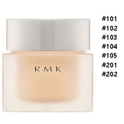 【選べる種類】RMK クリーミィファンデーション EX 101/102/103/104/105/201/202