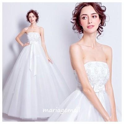 ウエディングドレス エンパイア サッシュリボン 二次会 ウェディングドレス 結婚式 プリンセス 花嫁 披露宴 ロングドレス ブライダル マタニティドレス