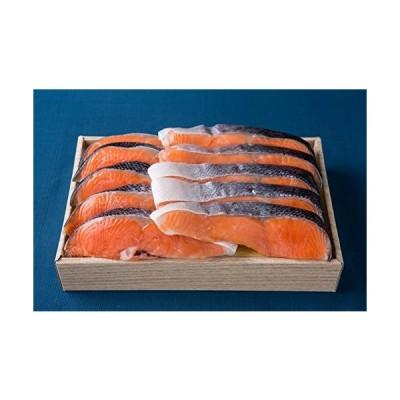 チリ産塩銀鮭切身10切れ