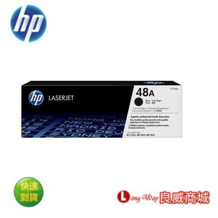 ~送滿額好禮送~ HP 48A CF248A 黑色原廠 LaserJet 碳粉匣  (適用M15a/M15w/M28a/M28w )