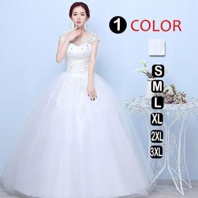 格安ウエディングドレス結婚式ロングドレスイブニングドレス安いプリンセス二次会披露宴花嫁ドレスブライダル白大きいサイズ