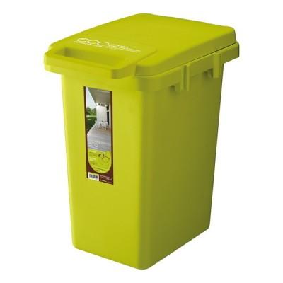 リス ゴミ箱 ecoコンテナスタイル2 33L グリーン