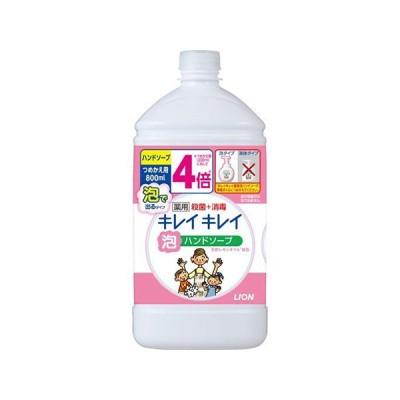 キレイキレイ 薬用泡ハンドソープ シトラスフルーティの香り 詰替用 800ml