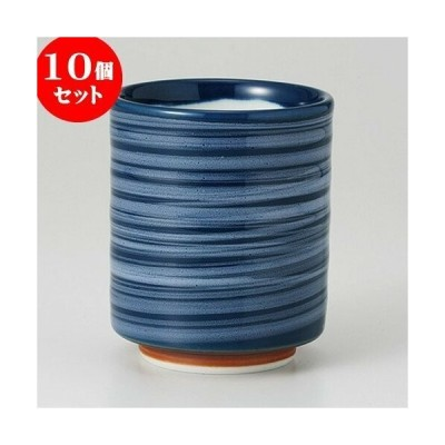 10個セットブルー刷毛目 切立湯呑 ( 7 x 8.3cm 197g )