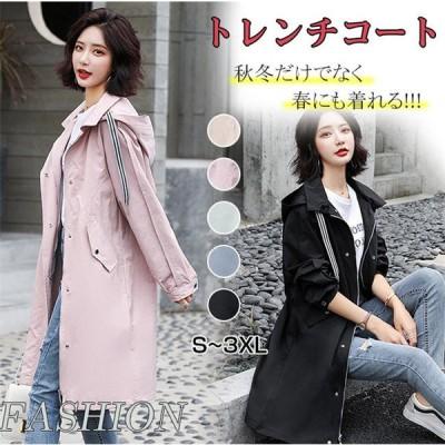 トレンチコート レディースコート スプリングコート フード付き 5colors 春コート 軽い 薄手 カジュアル 春物 コート 春物 コート