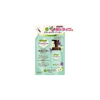 ケアセラ 泡の高保湿ボディウォッシュ ボタニカルガーデンの香り つめかえ用(350mL)