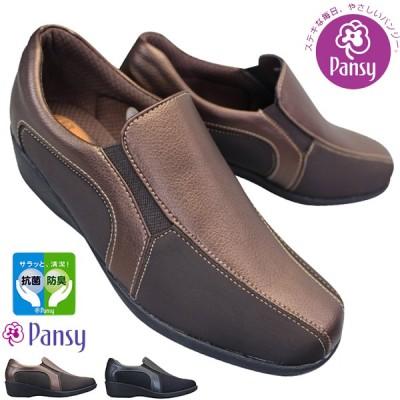 パンジー PANSY スリッポン 4434 レディース ブラック ブラウン 22.5cm〜24.5cm