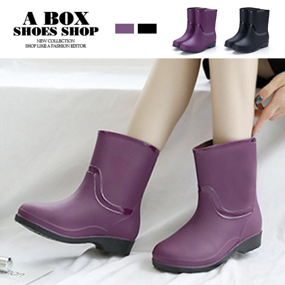 3CM短靴 休閒百搭輕量化 筒高17CM防滑防水低跟雨鞋雨靴 2色【AN668】