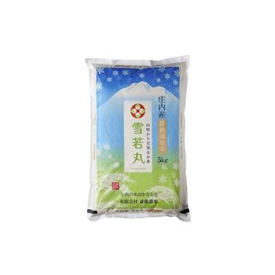 令和2年度産 山形県の新品種「雪若丸」生産農場直送 特別栽培 白米5kg