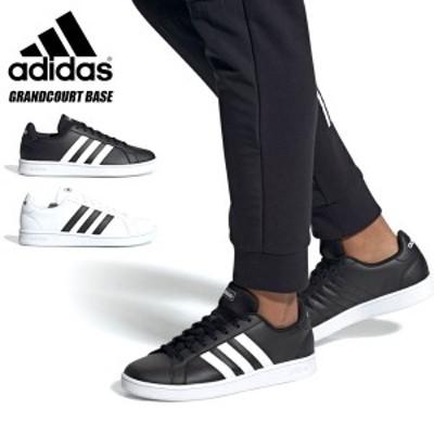 即納可☆【adidas】 アディダス グランドコートベース / GRANDCOURT BASE  メンズ  ローカット スニーカーEE7900 EE7904