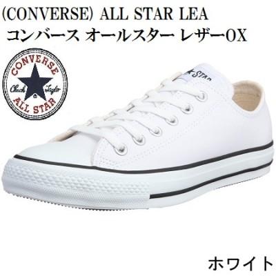(CONVERSE) ALL STAR LEA コンバース オールスター レザー  スニーカー  OX HI  メンズ(27.5×OX モノクロームブラック)