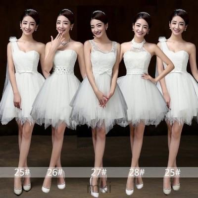 ドレスショートドレスお揃いドレスゲストドレスパーテイードレスウェディングドレスホワイト