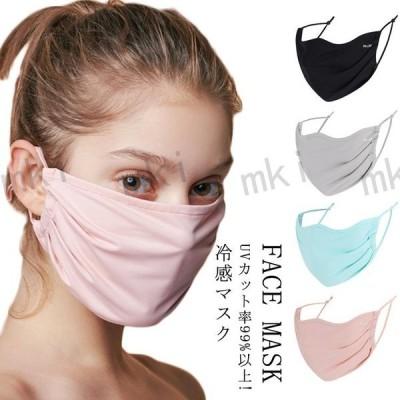 日焼け防止マスクUVカット冷感マスク夏用洗える涼しいひんやりクール薄手立体構造