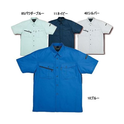 クロダルマ26580半袖シャツ作業服/ポリエステル50%・綿50%/制電性・吸汗速乾性
