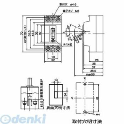 【受注生産品 納期-約1ヶ月】パナソニック(Panasonic) [BJJ21531W] 漏電ブレーカ J型 雷サージ電流対応 過電圧保【キャンセル不可】