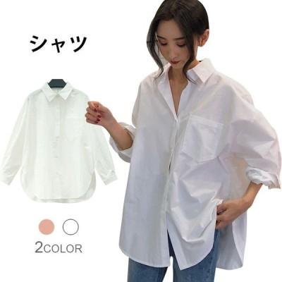 カジュアルシャツ レディース シャツ 無地シャツ ゆったり ゆるシャツ 長袖 ドロップショルダー 角襟 スリット入り 無地 薄手 シンプル カジュアル
