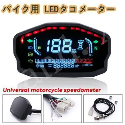 LEDタコメーター バイク用品   ブルーライト オートバイ メーター 明るい 汎用 電気式  シルバー バックライト DC8-12V オートバイ用品 生活防水 バックライト