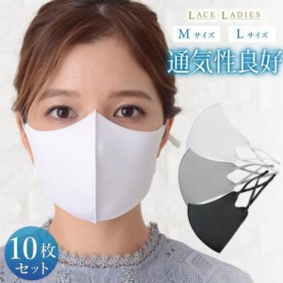 【10枚セット】夏マスク 通気性良好 普通サイズ 小顔 小さめ マスク ひんやり ホワイト グレー ブラック 白 黒  大人用 洗える 3D