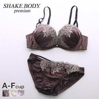 (シェイクボディー)Shake Body ケミカルシックサテン ブラジャー ショーツ セット