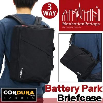 ブリーフケース ManhattanPortage マンハッタンポーテージ ビジネスバッグ リュックサック デイパック Battery Park メンズ レディース ブランド