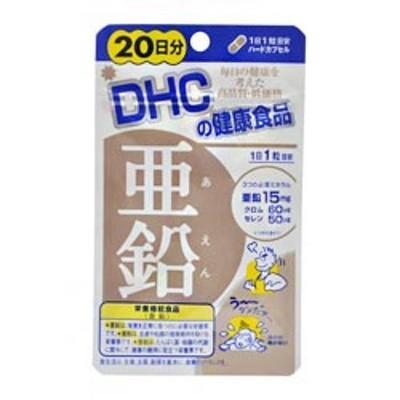 納期約1~2週間 DHC 亜鉛 20日分 20粒DHC 亜鉛 20日分 20粒