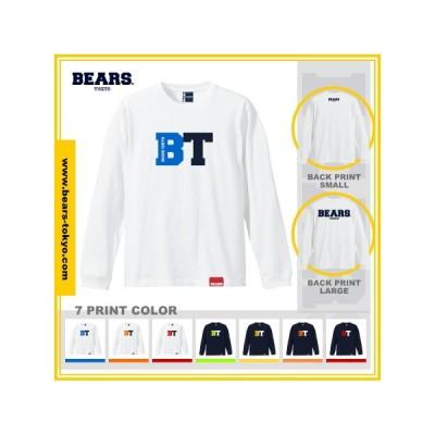 "■ BEARS TOKYO ロンT LONG SLEEVE T-SHIRT ""BEARS BT""(ベアーズビーティー)7プリントカラー展開/背面2種類"